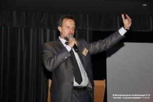 Михаил Дернаковский, конференция ICU & ICTA (Москва)